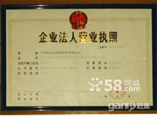 菏澤陽光保潔公司