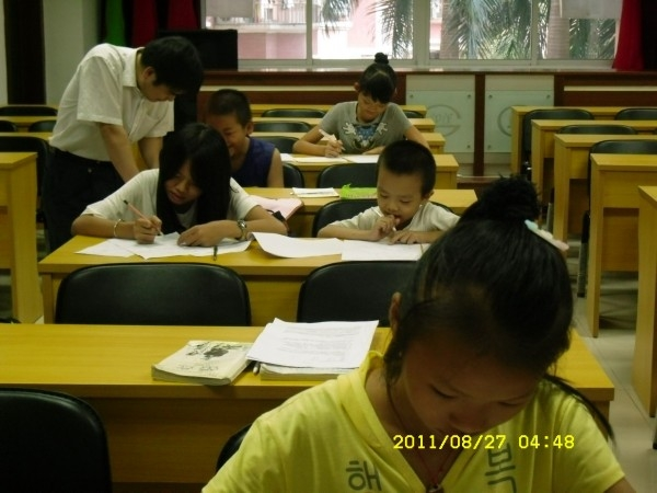 高效快速完成作业 提高学习效果 学众教育