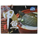 陈氏清炖甲鱼