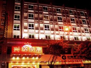 �d源酒店(河源在���惠�A�)