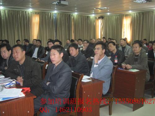 骨科微創技術培訓班|微創射頻技術培訓
