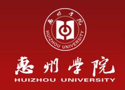 惠州成人高考