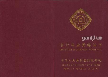惠州会计年审继续教育