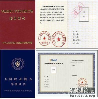 南通模具設計培訓、CNC編程培訓【科訊教育】
