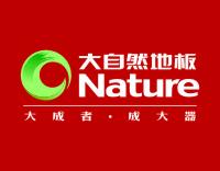 大自然地板澳门网上投注平台专卖店