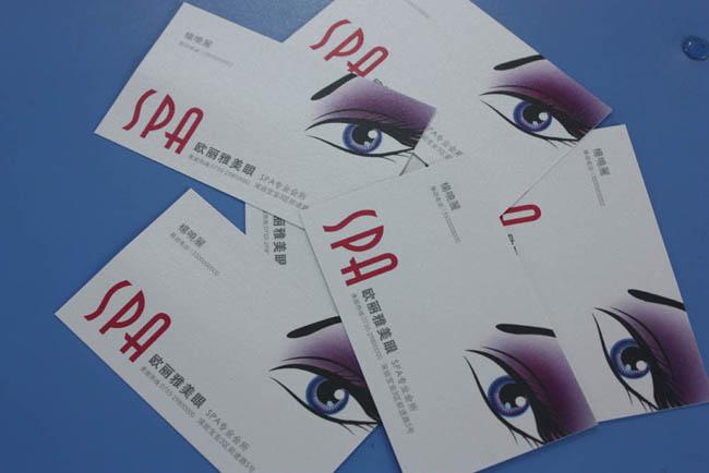 2501星采 高端名片 特种名片 名片印刷