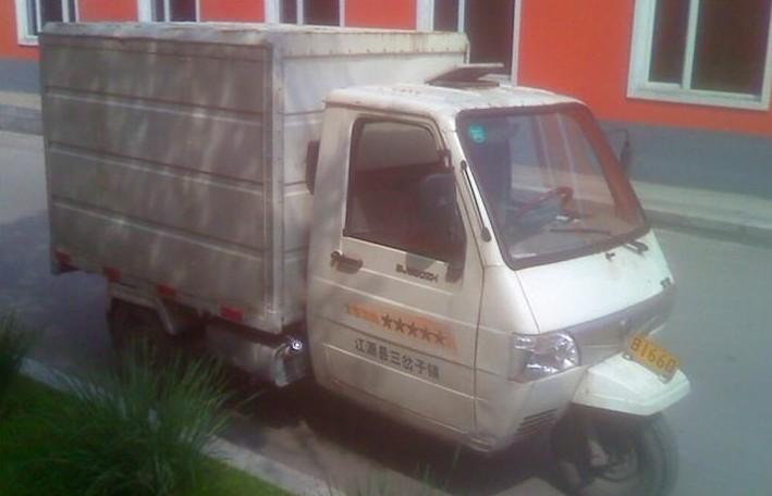 低价出售三轮箱货汽车