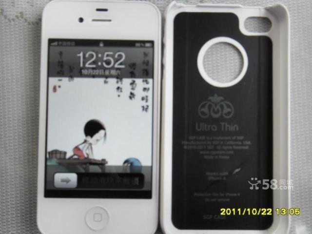 (转让)iphone4白色 6月国行 - 3915元
