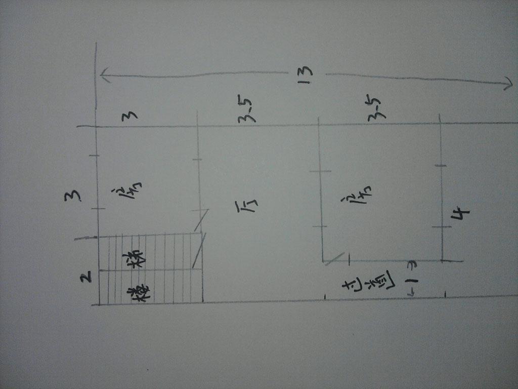 110平方地基设计图展示