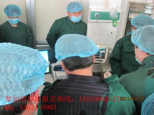 免费培训射频热凝靶点技术治疗骨病疼痛培训班