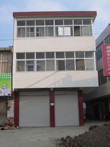 双忠庙农贸市场三层楼房出售