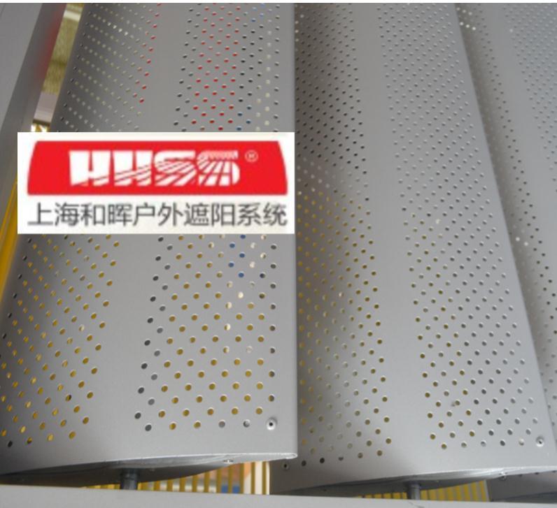 沖孔弧形鋁百葉單層沖孔鋁百葉建筑遮陽裝飾用