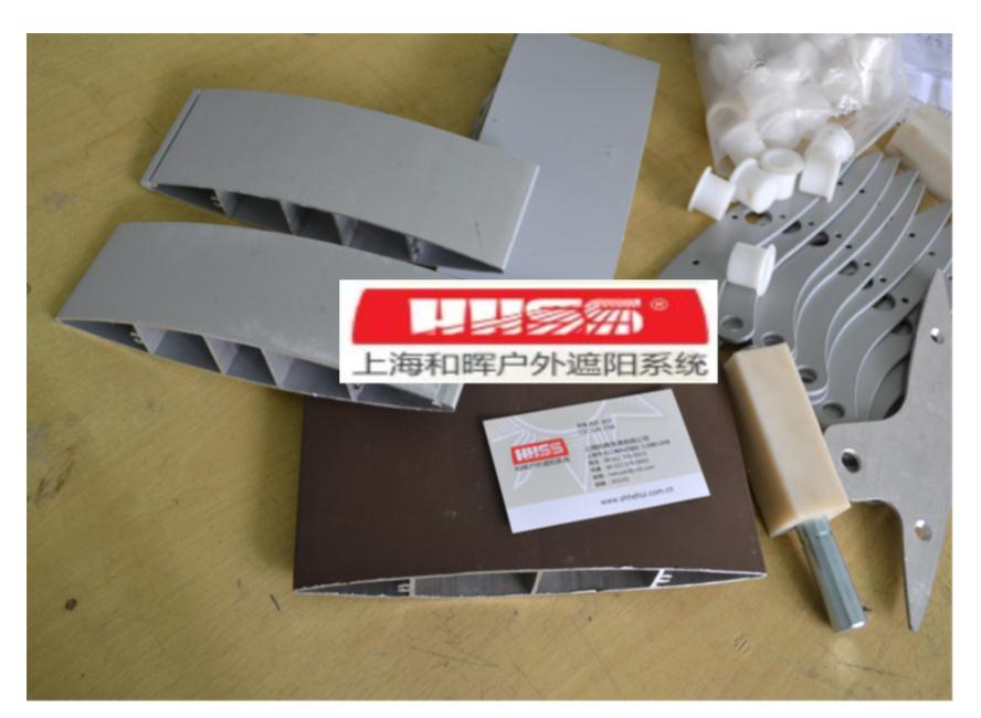 電動翻板百葉配件及材料由上海和暉專供