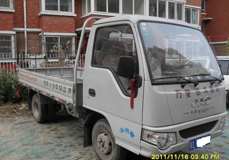 江淮JAC单排货车新车转高清图片