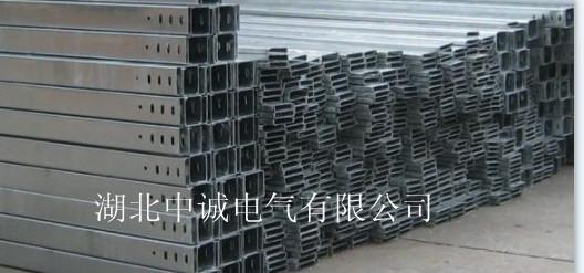 咸宁槽式电缆桥架——专业定制生产