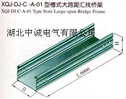 咸宁槽式电缆桥架——桥架专业生产咸宁