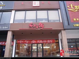 麻辣香锅店面