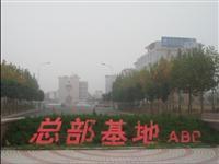 林昌地板山�|半�u�I�N中心再�飨灿�