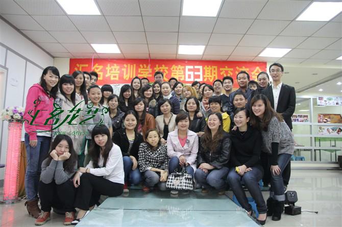 汇名学校培训花艺茶艺主持摄影摄像等课程