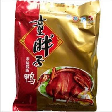 出售正宗龙山霉豆腐,香辣酱,正宗凤凰血耙鸭姜糖