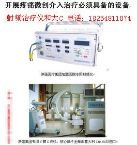 供應全新R-2000B射頻熱凝控溫器
