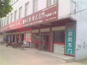 �尼斯 �W式名�T 成安�Yu店