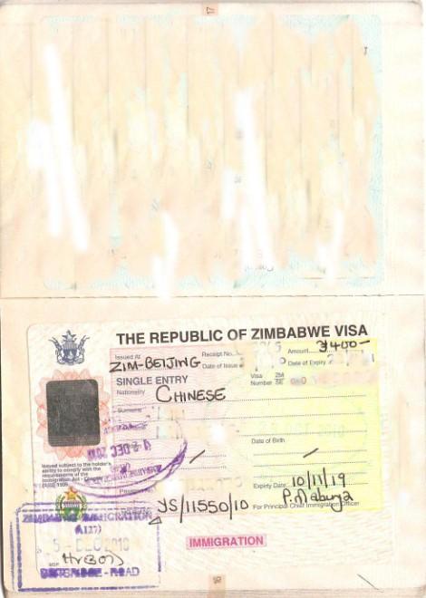旅游资讯旅游咨询乌克兰签证