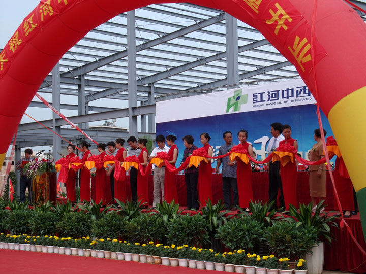 建水县天虹文化传媒科技有限公司