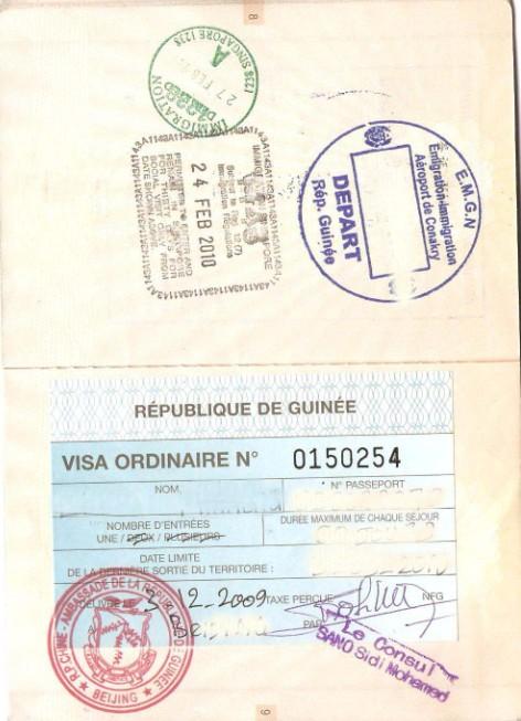 過癮烏干達簽證