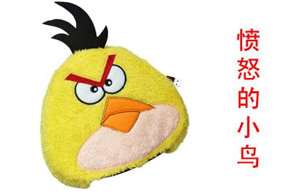 USB暖手鼠标垫/暖手宝/USB加热保暖发热鼠标垫(免费送货
