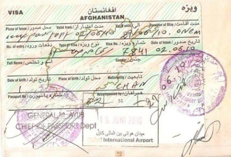 蓝色土耳其签证