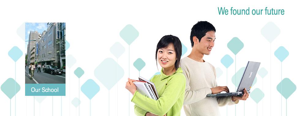 日語培訓+日本留學