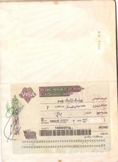 尼日利亚商务签证
