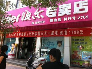 稷山海���Yu店