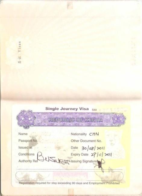 赞比亚商务签证