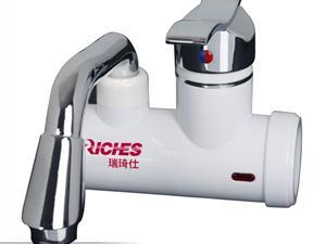 电热水器水龙头