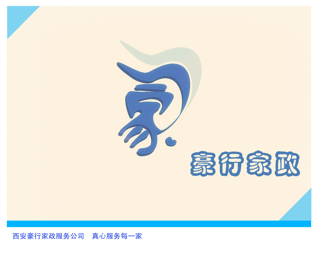 西安臨潼區快捷搬家