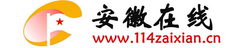 安徽在线网站 固镇寻找合作伙伴