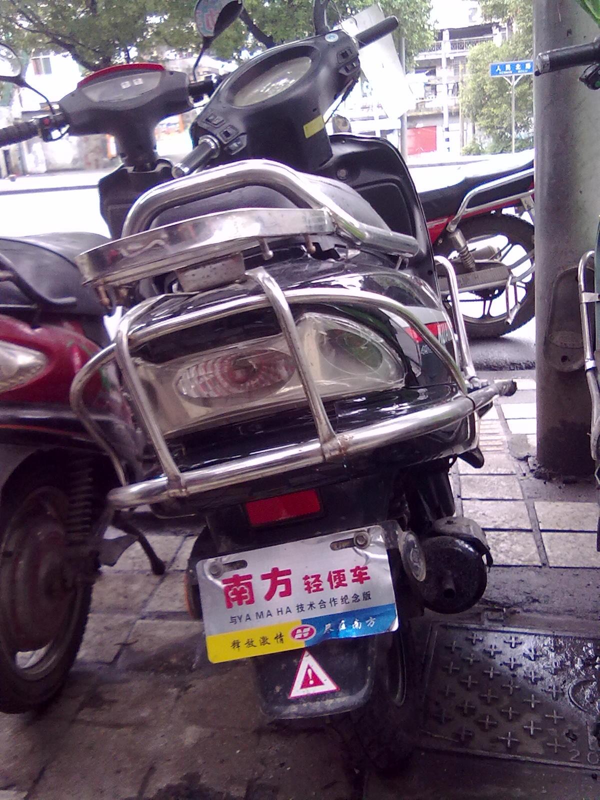 好车出售,要摩托车的进来