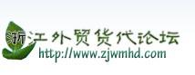 浙江外贸交流群(500人)187642158
