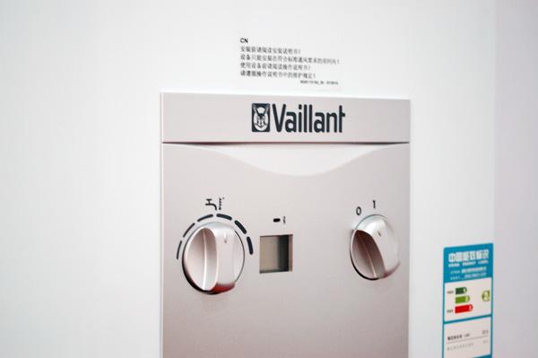 威能壁挂式燃气热水器