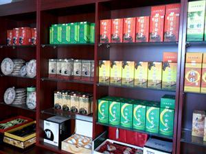 阜新海州区容大茶庄