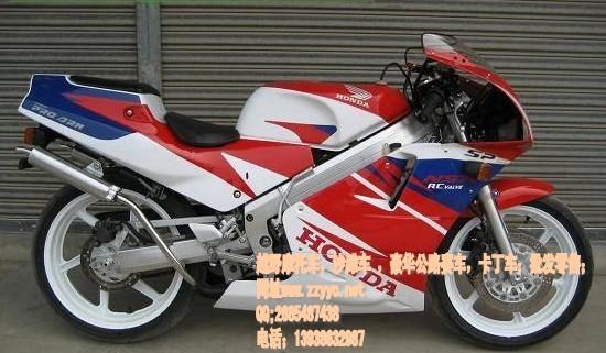 个性越野摩托车专卖