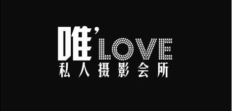唯LOVE摄影私人会所