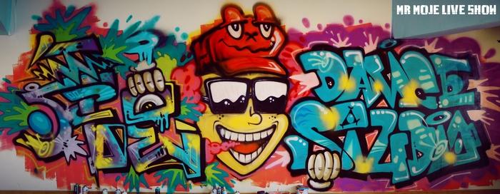 邯郸涂鸦 邯郸墙绘 承接涂鸦手绘墙 商业表演图片