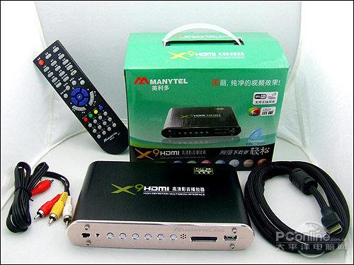 批发零售数字电视机顶盒 户户通卫星机顶盒