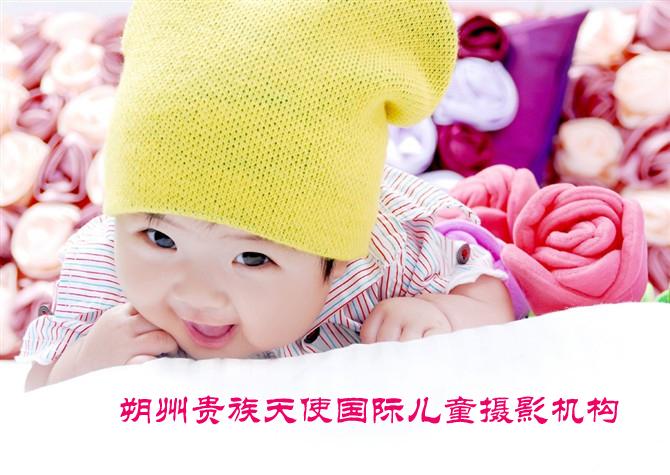 贵族天使国际儿童摄影