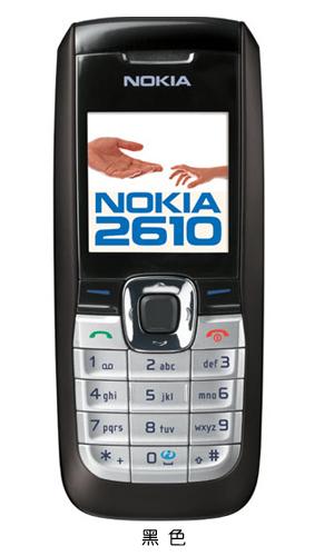 诺基亚 2610  特价90元
