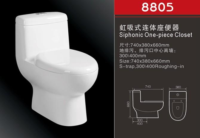 米莱克8805