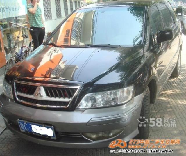 (出售)三菱 菱紳 2006款